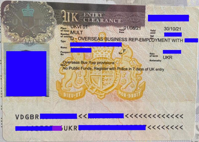 Visa_Sole_Representative_Ukraine_July_2021.jpg